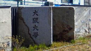 201104010841000